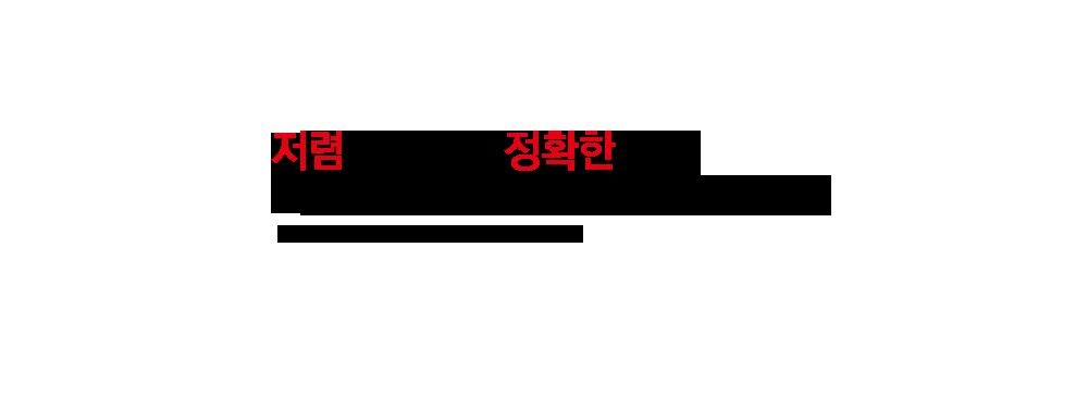 layer image 25